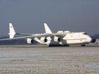 An-225 ムリーヤ