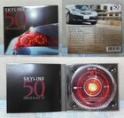 SKYLINE 50th ANNIVERSARY CD