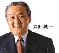 太田誠一: いか様のぶろぐ