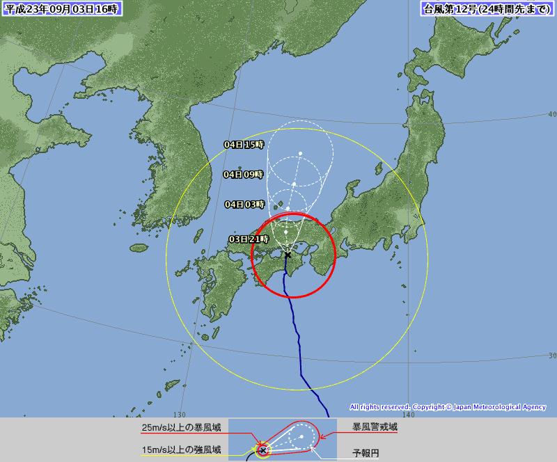 台風12号Ⅲ