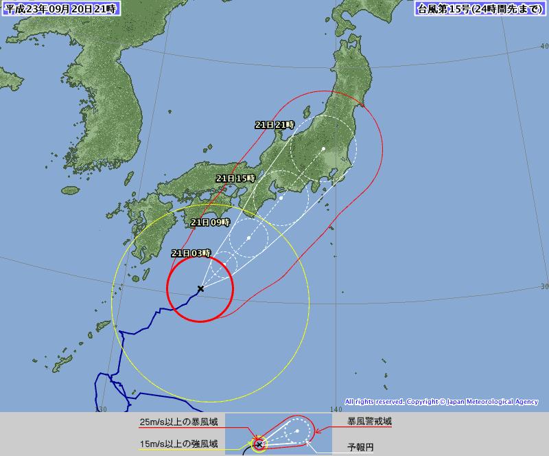 台風15号Ⅰ