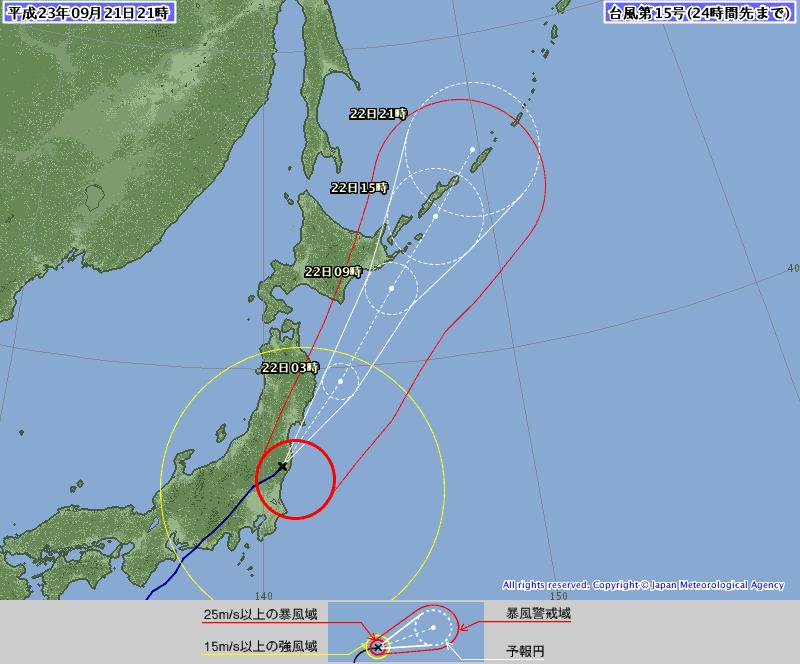 台風15号Ⅱ